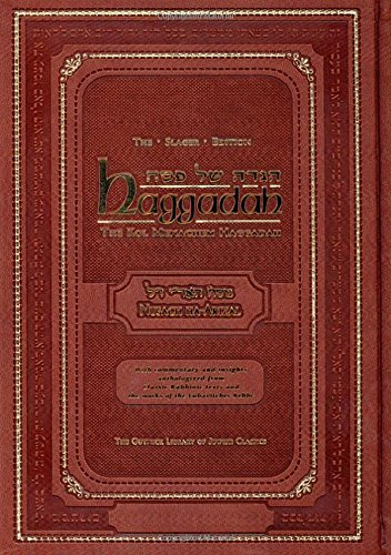 Haggadah: The slager Edition - Arizal (The Gutnick Library of Jewish Classics) Kol Menachem