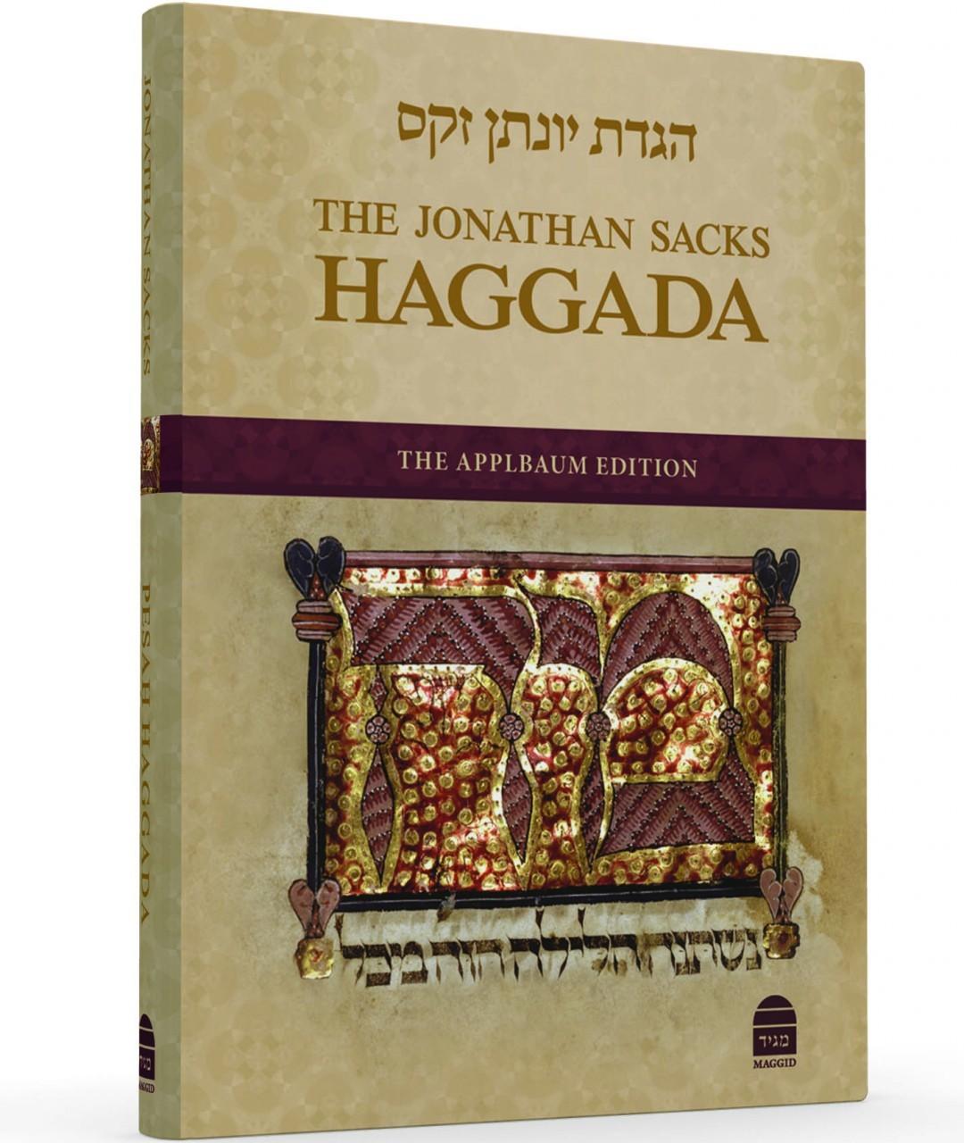 The Jonathan Sacks Haggadah