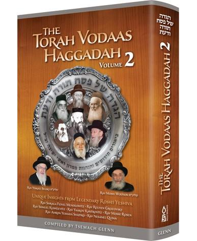 Torah Vodaas Haggadah, Vol. 2