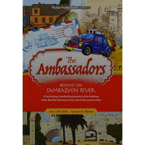 The Ambassadors-Beyond the Sambatyon River