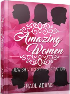 Amazing Women - Jewish voices of inspiration