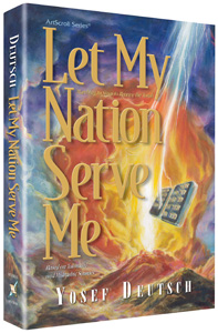 Let My Nation Serve Me - Marching Toward Sinai and Receiving the Torah
