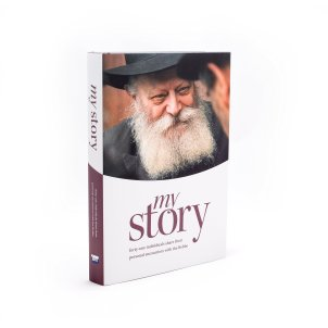 My Story: Forty-one Individuals Share Their Personal Encounters With The Rebbe