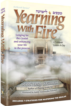 Yearning With Fire: Longing for the Geulah and Enhancing Your Life in the Process