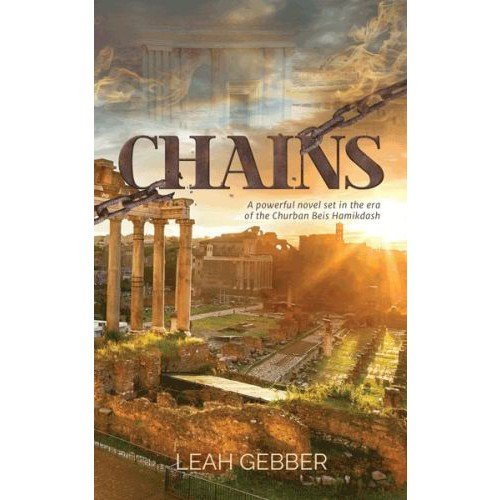Chains - A powerful novel set in the era of the Churban Beis Hamikdash