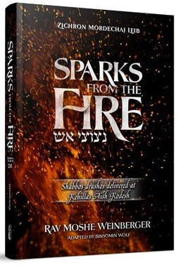 Sparks From the Fire Shabbos drashas delivered at Kehillas Aish Kodesh