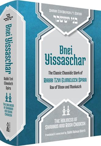 Bnei Yisaschar
