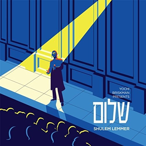 Shulem - Digital Download - $9.49 -  שלום