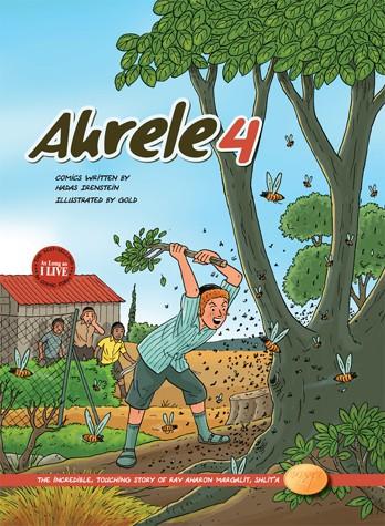 Ahrele #4