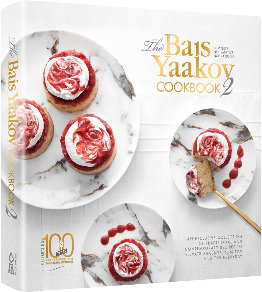 Bais Yaakov Cookbook #2