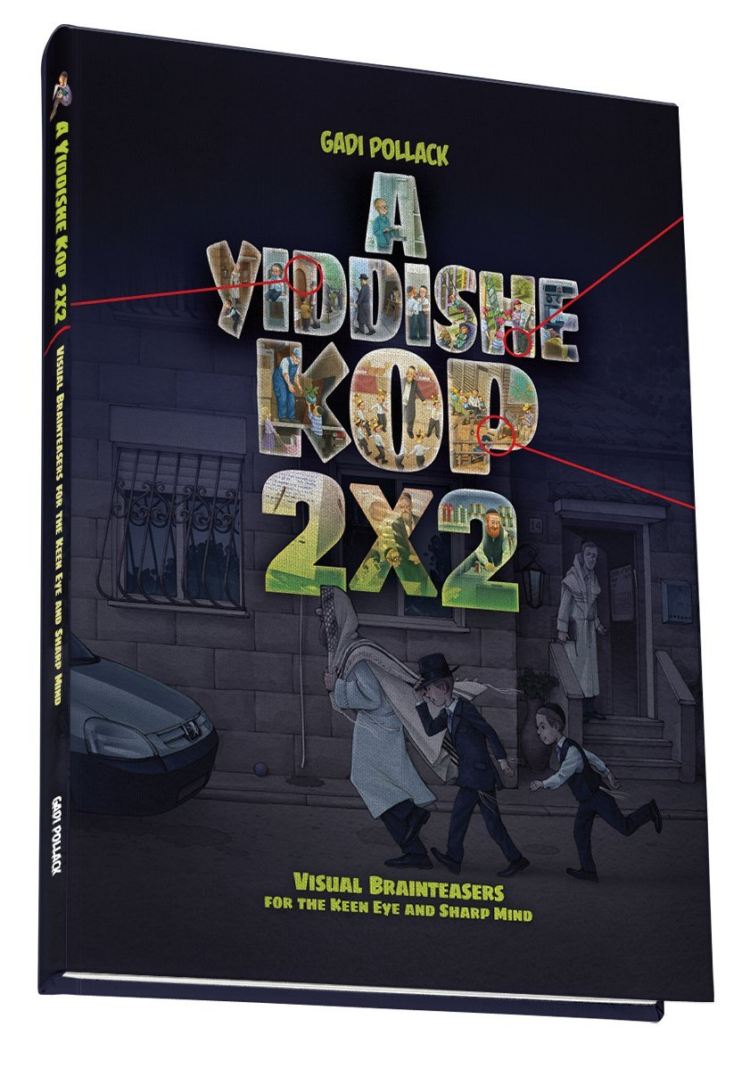 A Yiddishe Kop 2 - Visual Brainteasers