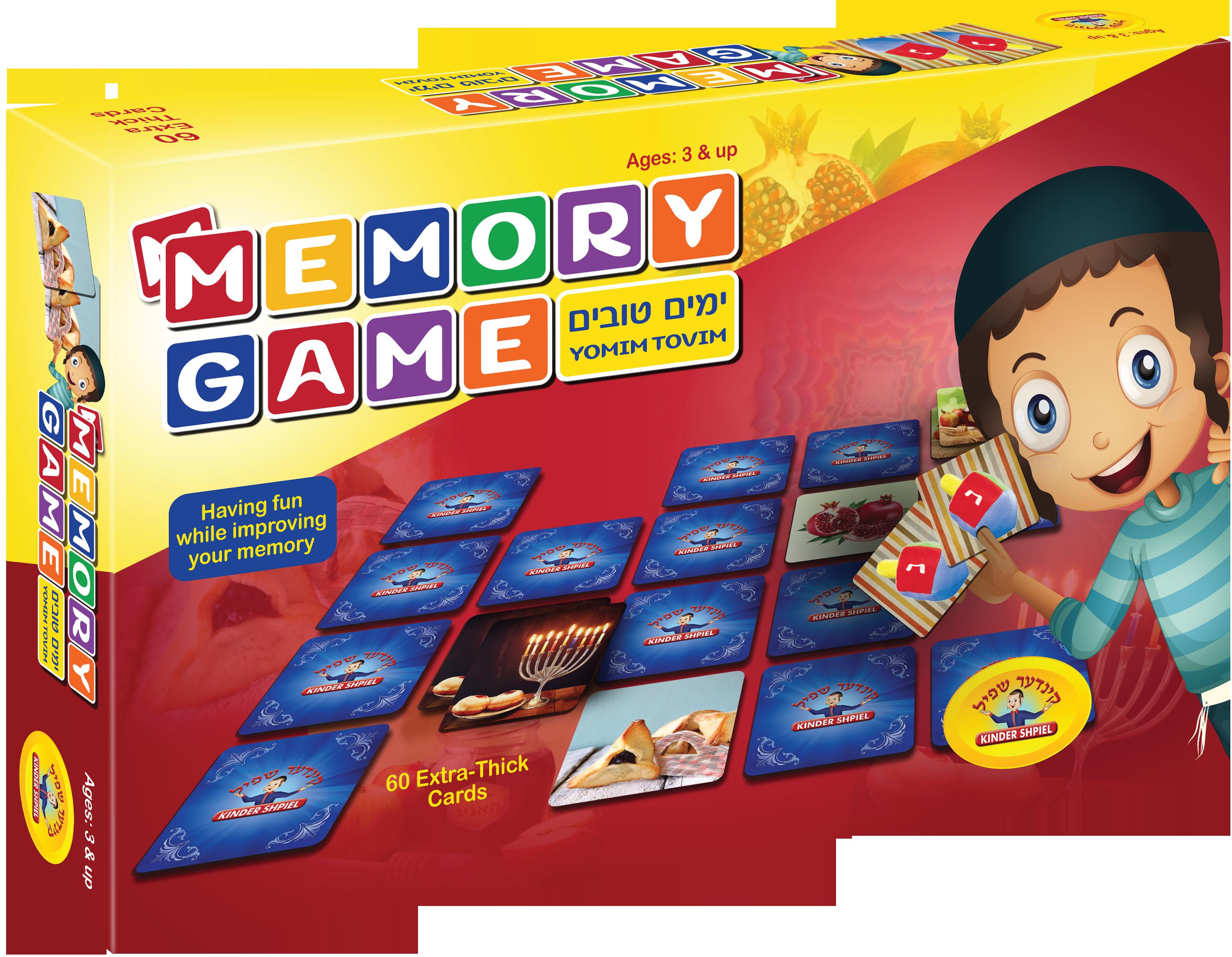 Yomim Tovim Memory Game