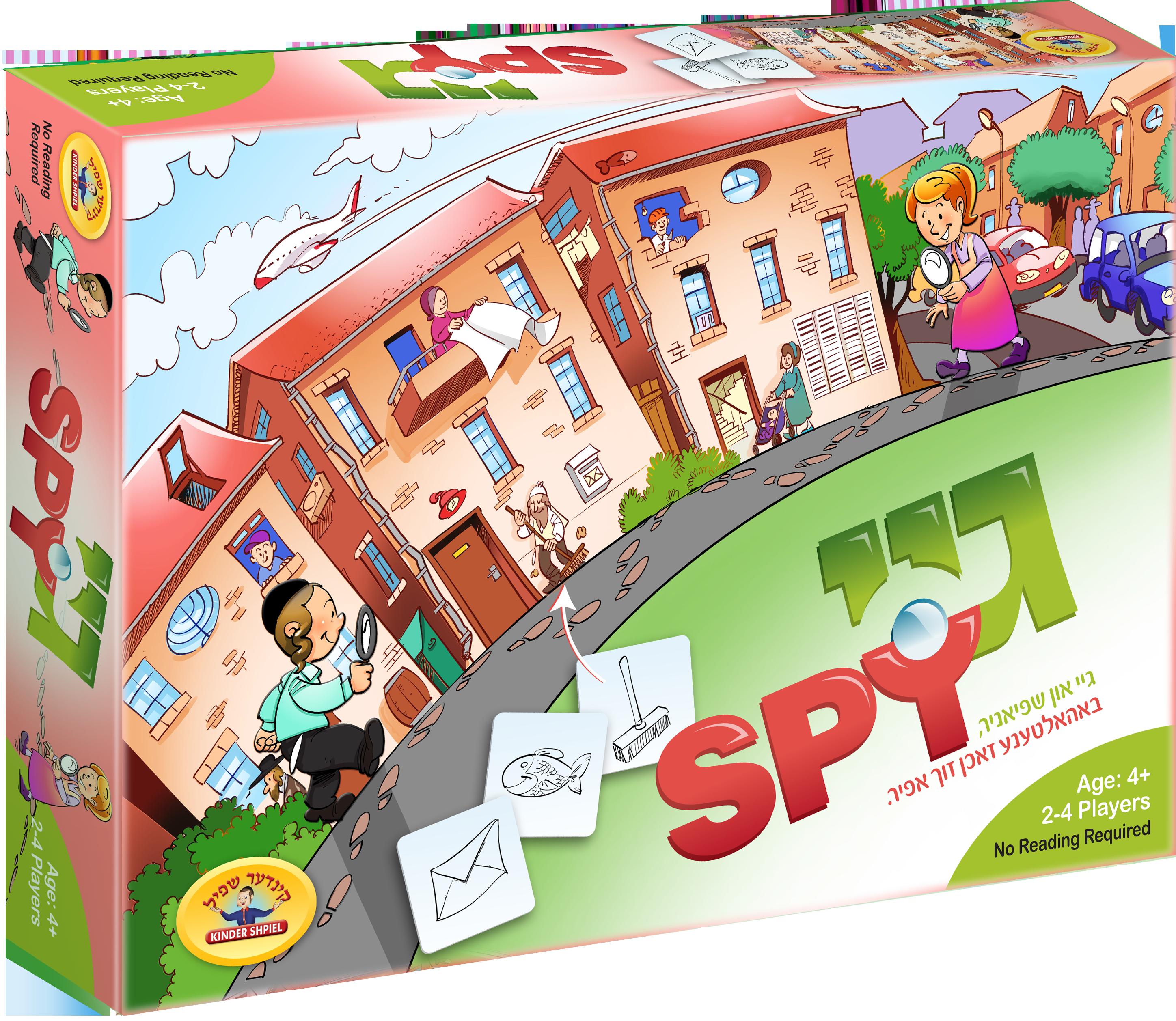 Spy גיי