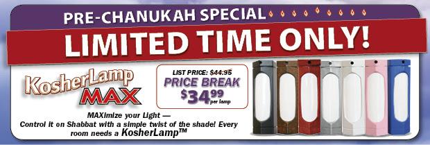 Kosher Lamp Pre-Chanukah Special