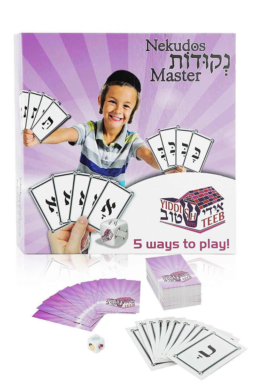Nekudos Master Flashcards